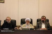 توضیح مجمع تشخیص درباره مصوبه اخیر پیرامون لایحه مبارزه با پولشویی