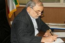 اعضای ستاد بزرگداشت هفته دولت استان قم منصوب شدند