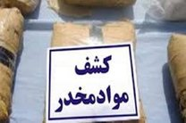 کشف ۱۶۸ کیلوگرم تریاک در استان فارس