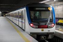 افتتاح آخرین ایستگاه خط ۳ مترو در اقدسیه