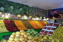 تعطیلی میادین و بازارهای میوه و تره بار در روز اربعین