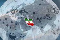 ظریف در کنفرانس بین المللی اقتصاد جهانی و تحریم ها حضور یافت
