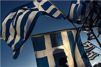 یونان طرح مذاکرات درباره دریافت کمک مالی را مورد بازبینی قرار میدهد