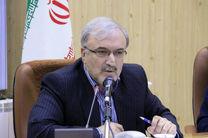 سعید نمکی به عنوان وزیر پیشنهادی بهداشت معرفی شد