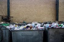 روزانه در شهر اصفهان حدود هزار تن پسماند شهری جمعآوری میشود