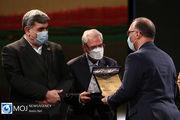 اختتامیه پنجمین جایزه خشت طلایی تهران