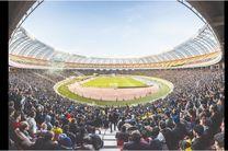 زمان بهره برداری از طبقه دوم ورزشگاه نقش جهان مشخص شد