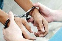 سارق حرفه ای لوازم ماشین دستگیر شد