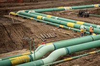 بهره برداری از مرکز انتقال نفت ایرانی