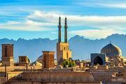 جاذبه های گردشگری یزد را بشناسید/ زیباترین و دیدنی ترین مکان های گردشگری یزد