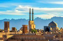 مشکل اقامت و پذیرش مسافران نوروزی در یزد برطرف شد