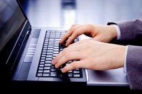 ثبت نام 278 هزار دانش آموز هرمزگانی در سامانه سناد