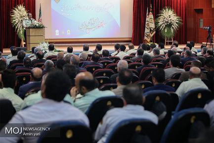 هفتمین گردهمایی موسسات حفاظتی و مراقبتی