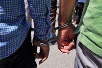 دستگیری 3 سارق وسایل منزل در شاهین شهر / کشف 37 فقره سرقت