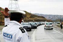 کدام جادههای کشور در 5 اردیبهشت مسدود هستند؟