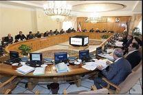 موافقت دولت با عضویت وزارت جهاد کشاورزی در کمیسیون تعیین ارزش افزوده