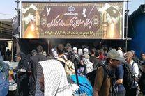 خدمت رسانی موکب های بانک رفاه به زائران حسینی در مناطق مرزی