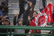 هواداران معترض پرسپولیس پس از حضور مقابل فدراسیون فوتبال به محل باشگاه رفتند