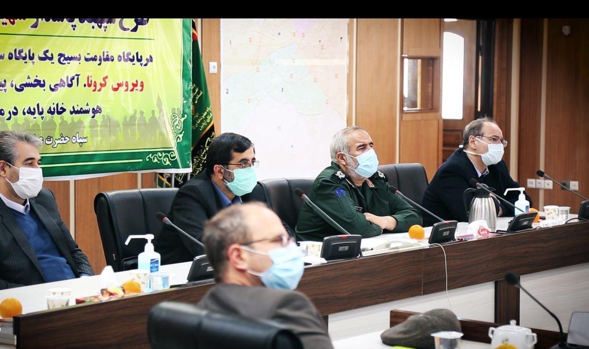 غربالگری بیش از 98 درصد جمعیت استان اردبیل