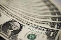 قیمت ارز در بازار آزاد 10 شهریور/ قیمت دلار 11013 تومان شد