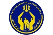 تهرانی ها در عید قربان بیش از ۲۸ میلیارد ریال نذر قربانی دادند