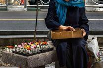 عیدی بنیاد مستضعفان به ۴۰۰۰ دستفروش تهرانی