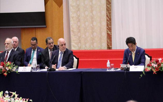 کاهش خطر امنیتی سفر اتباع ژاپنی به چند استان عراق