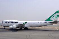 راهاندازی پرواز مستقیم تهران-بارسلون توسط ماهانایر