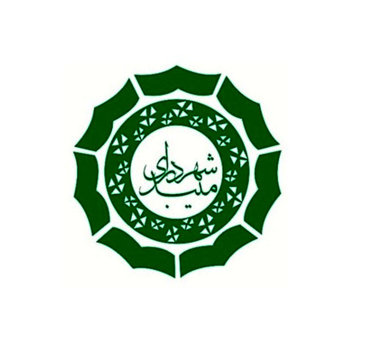 پیام تبریک شهردار میبد و رئیس شورای اسلامی شهر میبد