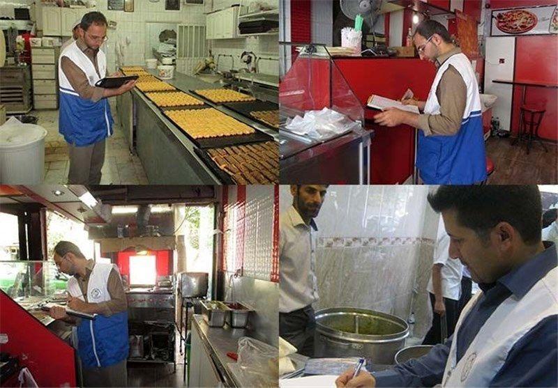 تشدید نظارت بر مراکز تهیه و توزیع موادغذایی در آستانه ماه مبارک رمضان