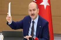 ترکیه از بازداشت یک فرمانده ارشد داعش خبر داد