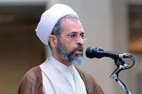 پیام آیت الله اعرافی در پی تحولات بحرین و سلب تابعیت رهبر شیعیان