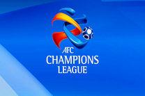 کنفدراسیون فوتبال آسیا اصرار دارد لیگ قهرمانان آسیا برگزار شود
