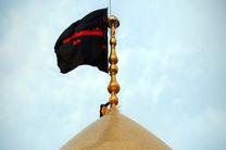 تعویض پرچم حرم مطهر حضرت فاطمه معصومه (س) در شب اول محرم