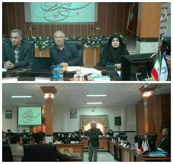 برگزاری دوره سهروزه فلوشیپ مدیریت شبکه بهداشتی منطقه غرب کشور