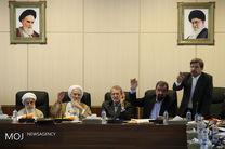 جلسه مجمع تشخیص مصلحت نظام - ۳۰ تیر ۱۳۹۷