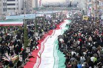 راهپیمایی 22 بهمن نمایش اقتدار ملت و وفاداری به آرمانهای امام و شهدا است