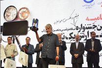 درویش از رئیس جمهور چه تقاضایی کرد / تقدیر از تبریزی، کیانیان و درویش + تصاویر