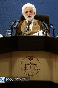 نشست خبری تشریح بزرگداشت هفته قوه قضاییه