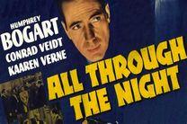 دانلود زیرنویس فیلم All Through the Night 1941