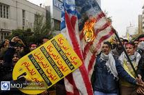 راهپیمایی گسترده مردم علیه آشوبگران در اردبیل برگزار میشود