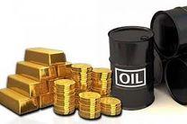 نزول بهای نفت و طلا در بازارهای جهانی