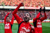حضور سرزده ماموران ضددوپینگ AFC در تمرین پرسپولیس