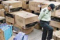 امحای 120 تن انواع کالاهای قاچاق در اصفهان