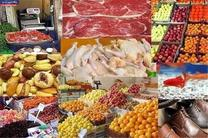 تثبیت قیمت چهار گروه و کاهش بهای سه گروه کالای خوراکی در هفته پایانی اردیبهشت