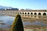 کیفیت هوای اصفهان سالم است / شاخص کیفی هوا 83