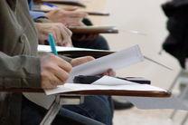 پذیرش بدون آزمون دکتری در دانشگاه خلیج فارس تمدید شد