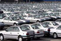 کلیات طرح ساماندهی صنعت خودرو تصویب شد