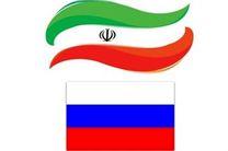 افزایش ۵ برابری حجم مبادلات تجاری جمهوری تاتارستان با ایران