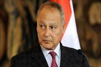 دبیر کل اتحادیه عرب کیست؟ + عکس